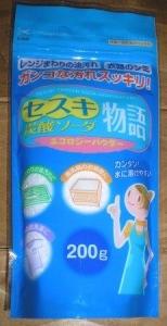 100円 セスキ