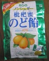 枇杷蜜のど飴
