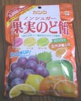 果実のど飴