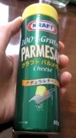 クラフトパルメザンチーズ