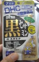 発酵黒セサミン