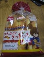 パスコーくまちゃんパン