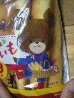 パスコーくまちゃんパン2