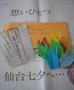 2011七夕ー1
