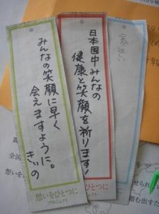 2011七夕ー2