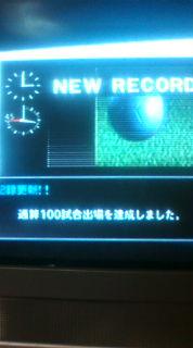 F1011009.jpg