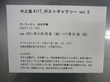 0RIMG6780.JPG