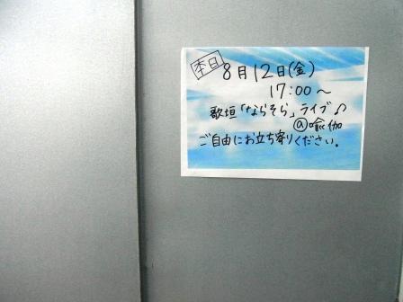 0RIMG7441.JPG