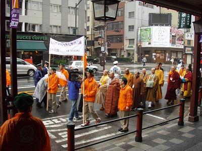 世界仏教会議