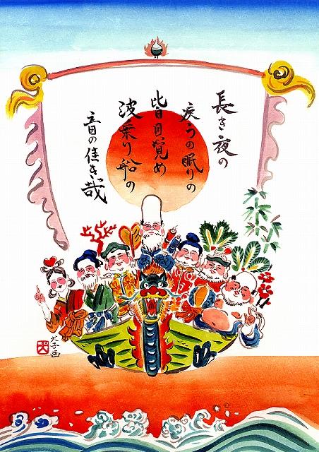 otakara2012.jpg