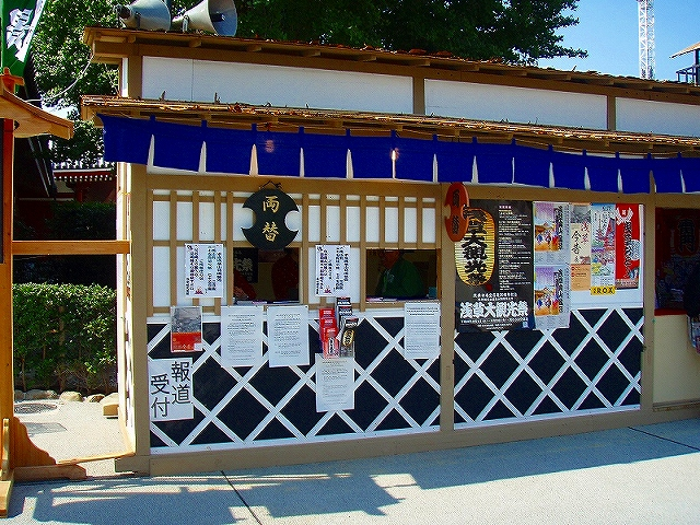 okuyama-tenpo (48).jpg