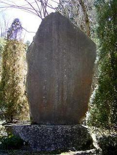 若山牧水の歌碑