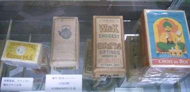 茶袋(輸出用)