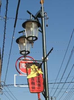 街路灯(青梅市)