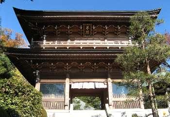 山門(福生寺)