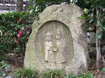 石像(宗禅寺)