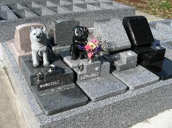 ペットの墓 2(宗泉寺)