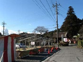塩船観音寺前