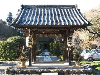 山門 (聞修院)