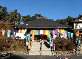 護摩堂 (塩船観音)