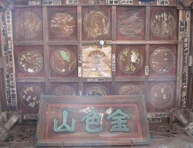 天井絵 1(大悲願寺)