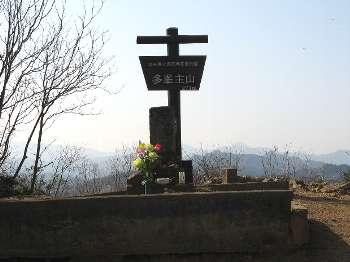 多峯主山(2008.3)