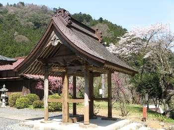 山門 (延命寺)
