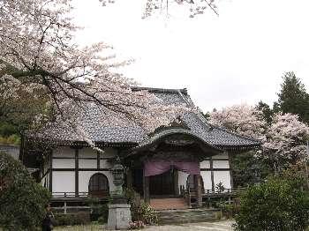 本堂 (光厳寺)