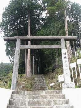 三島神社 1(あきる野市)