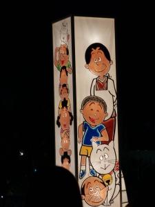 桜新町ねぶた祭り