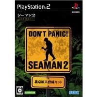 PS2 シーマン2〜北京原人育成キット〜(シーマイク・コントローラ同梱版)
