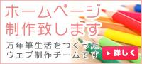 vanillate.design.office バニレートデザイン事務所
