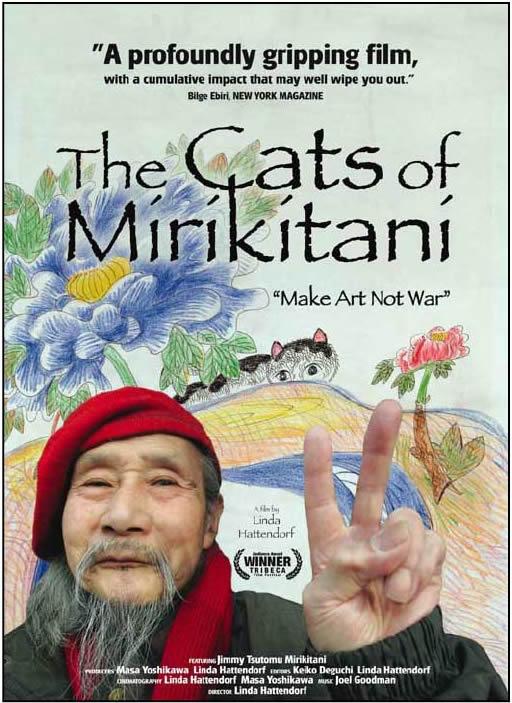 ミリキタニの猫