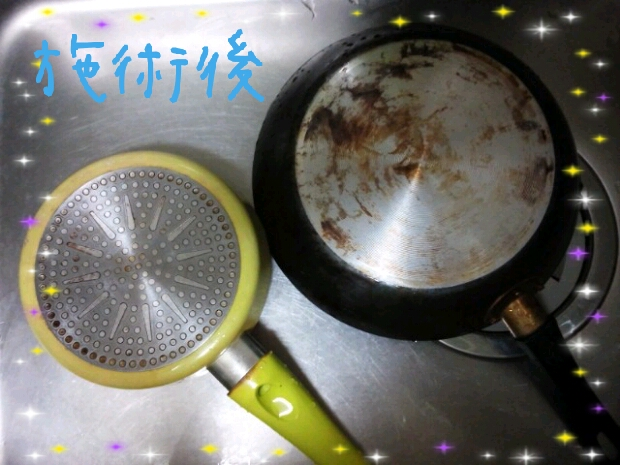2012-07-01_14.12.59.jpg