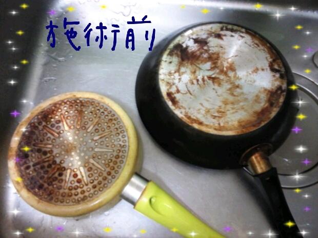 2012-07-01_14.10.30.jpg
