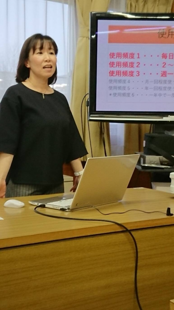岩見沢 高等 養護 学校