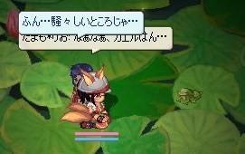 理緒転職4
