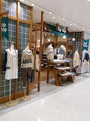 赤羽_R.JPG
