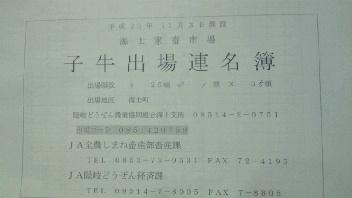 NEC_1664.jpg