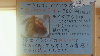 2012071816100001.jpg