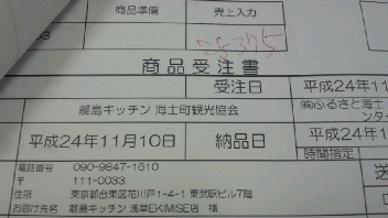 2012111109360001.jpg