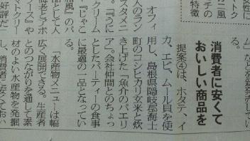 2012112011210001.jpg