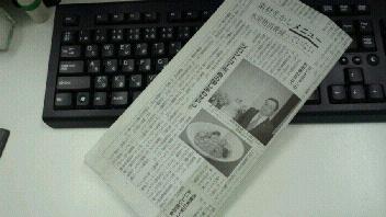 2012112011210000.jpg