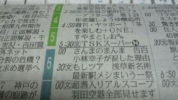 2012112419020000.jpg
