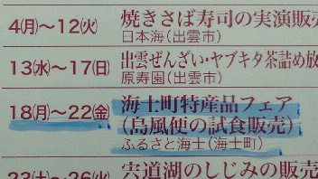 2013011209580000.jpg