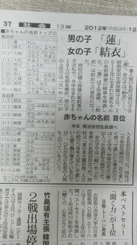 2012120500360000.jpg