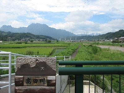台風9号により増水した高田川から妙義山を望む