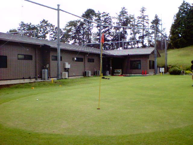 20050925羽根沢ゴルフクラブ9H