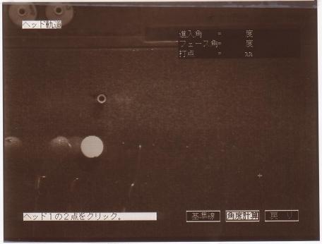ゴルフ5データ_2006_04_02_03