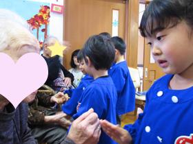 東横野幼稚園4.JPG